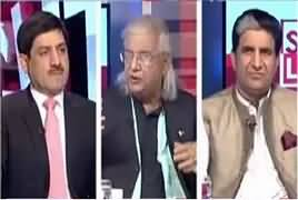 Spot Light (Indian Aggression on LoC) – 13th March 2017