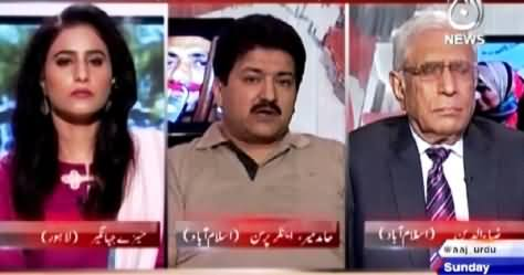 Spot Light (Journalists Have No Protection in Pakistan) – 3rd May 2015