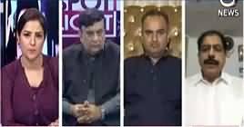 Spot Light (Khaqan Abbasi, Article 6 Ka Zikar Kyun?) – 25th June 2018