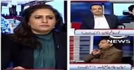Spot Light (Khawaja Saad Rafique Giraftar) – 11th December 2018