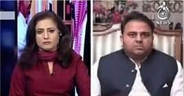 Spot Light (Kia Ab Bhi IMF Ke Paas Jana Pare Ga?) – 24th October 2018