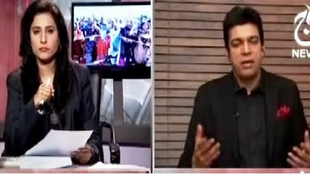 Spot Light (Kya Judicial Commission Dhandli Ki Tehqiqat Kar Sake Ga?) – 21st March 2015