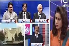 Spot Light (LHC Bar Also Demanding PM Resignation) – 24th April 2017