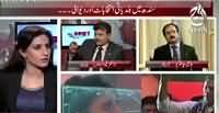Spot Light (Local Bodies Elections in Sindh & Diwali) – 14th November 2015