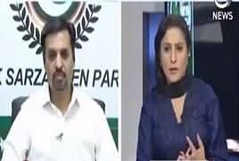 Spot Light (Mustafa Kamal Exclusive Interview) – 6th March 2018