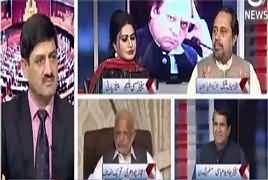 Spot Light (NA-120 By-Election) – 28th August 2017
