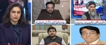 Spot Light (Nawaz Sharif Ka Elaj, ECL) - 12th November 2019