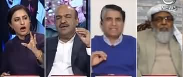 Spot Light (Nawaz Sharif Kaise Bahir Jayein Ge?) - 13th November 2019