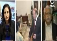 Spot Light (New Turn in Pak India Relations) – 25th December 2015