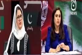 Spot Light (Pak Afghan Relations) – 22nd February 2017