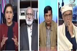 Spot Light (Pak Afghan Relations) – 31st January 2018
