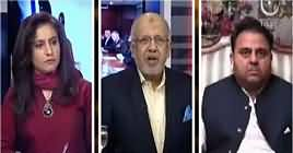 Spot Light (Pak America Relations) – 5th September 2018