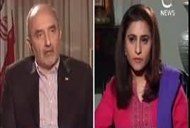 Spot Light (Pak Iran Relations) – 6th June 2017