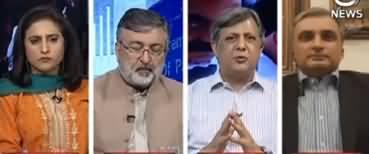 Spot Light (Pakistan Mein Corruption Cases Ki Haqeeqat) - 15th October 2019