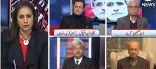 Spot Light (Pakistan's Role in Iran America Tension) - 8th January 2020