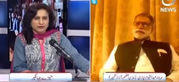 Spot Light (PM AJK Abdul Qayum Niazi Exclusive Interview) - 4th August 2021