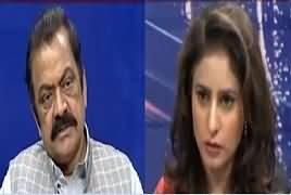 Spot Light (PM Will Not Resign - Rana Sanaullah) – 26th April 2017