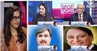 Spot Light (PMLN Govt Vs PTI) – 31st October 2016