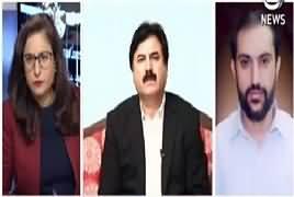 Spot Light (Political Uncertainty in Balochistan) – 9th January 2018