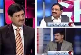Spot Light (PPP In Trouble Due to Hussain Haqqani) – 15th March 2017