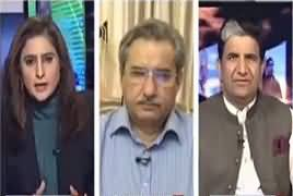 Spot Light (PPP's Three Missing Persons) – 12th April 2017