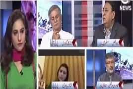 Spot Light (Prime Minister Disqualified) – 28th July 2017