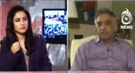 Spot Light (Privatization of National Institutions) – 15th March 2015