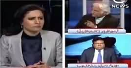 Spot Light (Protection of Children Rights) – 11th February 2019