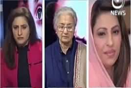 Spot Light (PTV Par Khawateen Anchors Harasan) – 25th January 2017