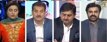 Spot Light (Questions on NAB's Performance) - 26th February 2020