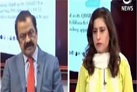 Spot Light (Rana Sanaullah Exclusive Interview) – 27th February 2018