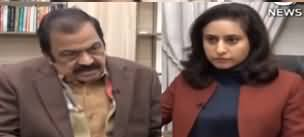 Spot Light (Rana Sanaullah Exclusive Interview) - 30th December 2019