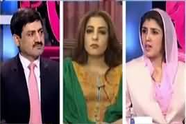 Spot Light (Restoration of Military Courts) – 20th March 2017