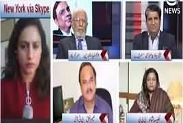 Spot Light (Role of PPP In Senate Election) – 14th March 2018