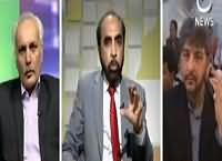 Spot Light (Security Situation in Punjab) – 19th February 2016