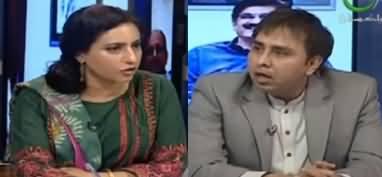 Spot Light (Shahbaz Gul Exclusive Interview) - 23rd March 2020
