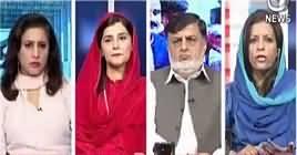 Spot Light (Shahbaz Sharif's Allegations on NAB) – 17th October 2018
