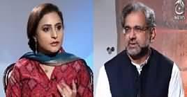 Spot Light (Shahid Khaqan Abbasi Interview) – 23rd October 2018