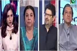 Spot Light (Shahid Khaqan Abbasi New PM) – 1st August 2017