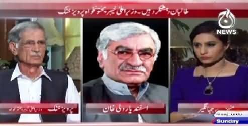 Spot Light (Taliban Are Terrorists - CM KPK Pervez Khattak) – 7th June 2015