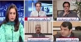 Spot Light (What Is The Real Issue of Balochistan) – 13th May 2019