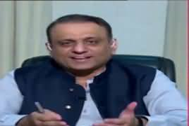 Spot Light (What Will Be PMLN Future Strategy) – 16th October 2018