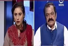 Spot Light (Zardari Ka Baat Karne Se Inkar) – 16th August 2017