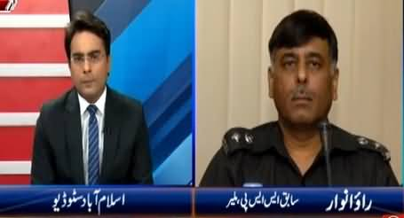 SSP Rao Anwar's Reaction on His Suspension After Press Conference Against MQM