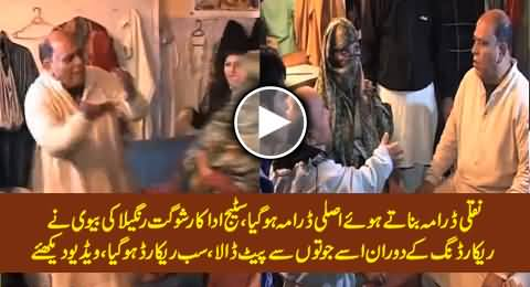 Stage Artist Shaukat Rangeela's Angry Wife Beats Husband During Play In Theater