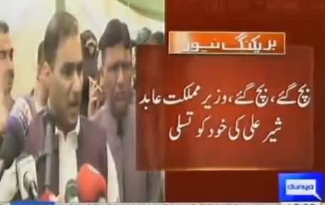 Stage Breaks During Abid Sher Ali's Media Talk, Watch Abid Sher Ali's Reaction