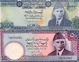 State Bank of Pakistan orders All the Banks for not issuing the old Notes of 50, 1000 Rs from 1st November