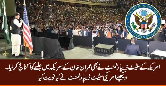State Department of America Acknowledges Imran Khan's Jalsa At Washington DC