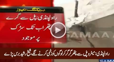 Stones Falling From Metro Bus Bridge, Sheikh Rasheed Blasts on PMLN
