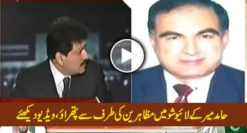 Stones Thrown At Hamid Mir by Protesters in Live Transmission of Capital Talk